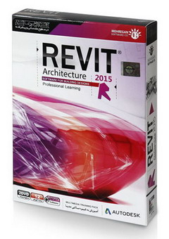 Autodesk Revit Architecture 2015 [Mehregan]