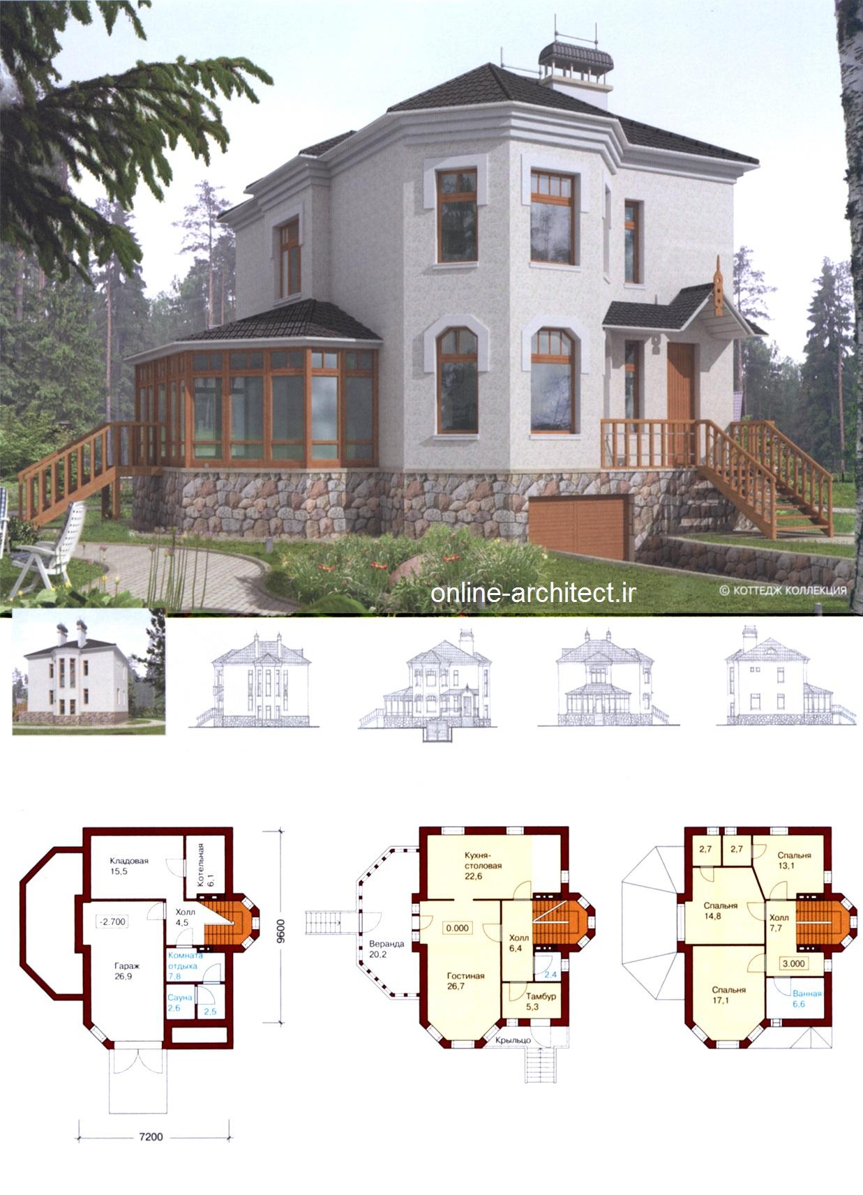 خانه های با سقف شیبدار
