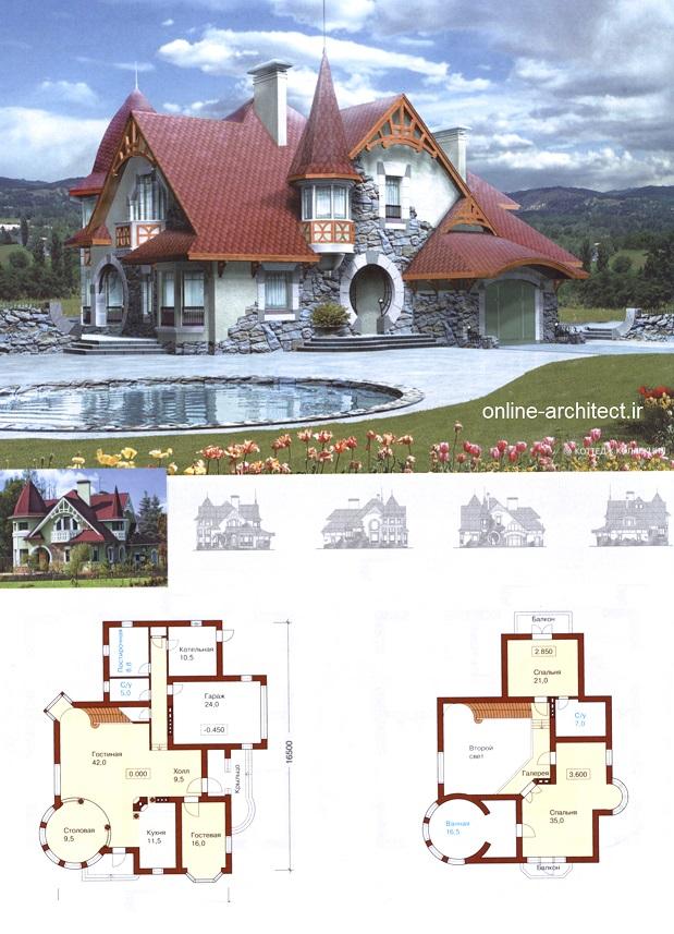 خانه سقف شیبدار