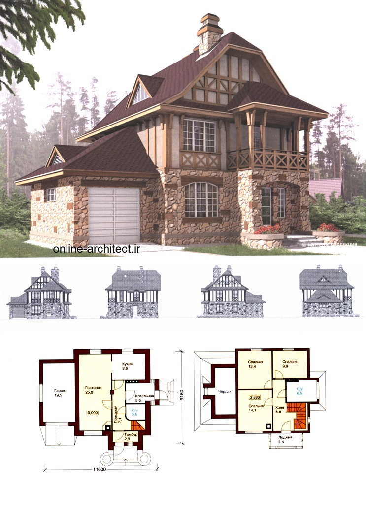 طرح نمای خانه ویلایی