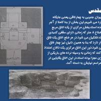 مقایسه معماری آتشکده و مسجد