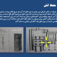 تفاوت معماری آتشکده و مسجد
