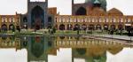 دانلود مقاله بررسی حیاط در مساجد