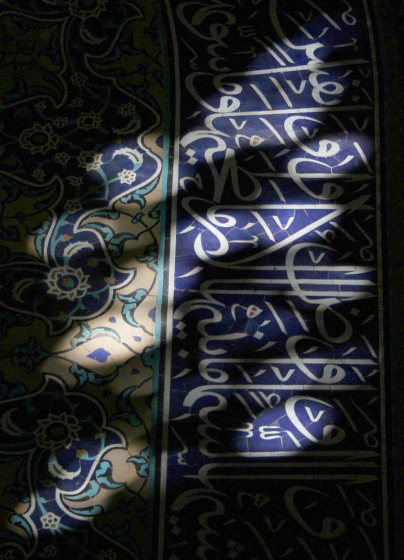 عکس های معماری اسلامی