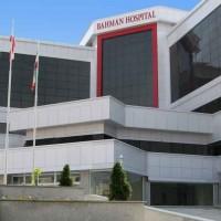 ریز فضای بخش های بیمارستانی