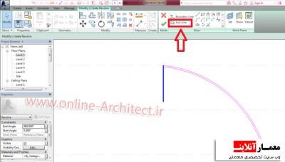آموزش-طراحی-گنبد-شیشه-ای-در-رویت