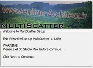 تنظیمات پلاگین MultiScatter
