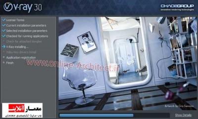 آموزش نصب پلاگین V-ray 3.00.08