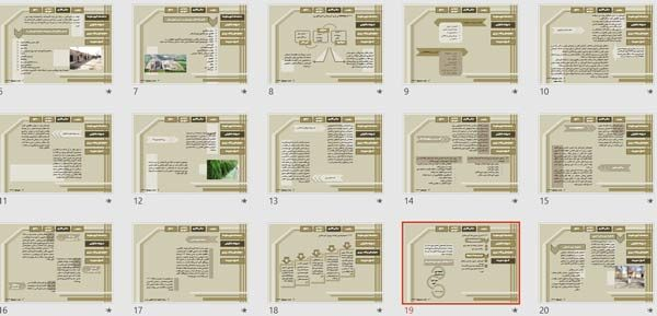 اصول طراحی گورستان