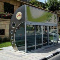 نقد و تحليل ايستگاه اتوبوس