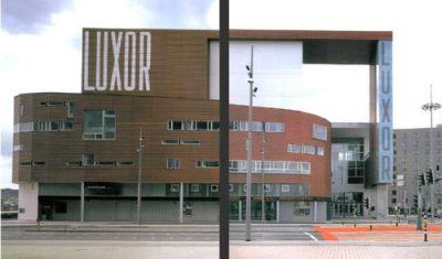 ساختمان روتردام هلند