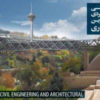 همایش ملی پژوهش های کاربردی در افق های نوین عمران و معماری