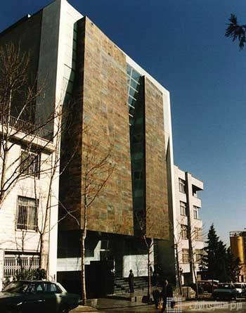 کانون وکلای ایران