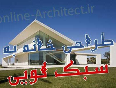 Villa-T-by-Architrend-Architecture-01