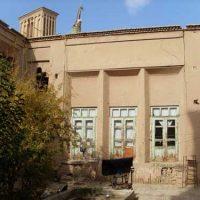 دانلود پروژه مرمت خانه حظیره ای یزد