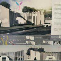 دانلود رایگان طرح سردر دانشگاه+ایده طراحی